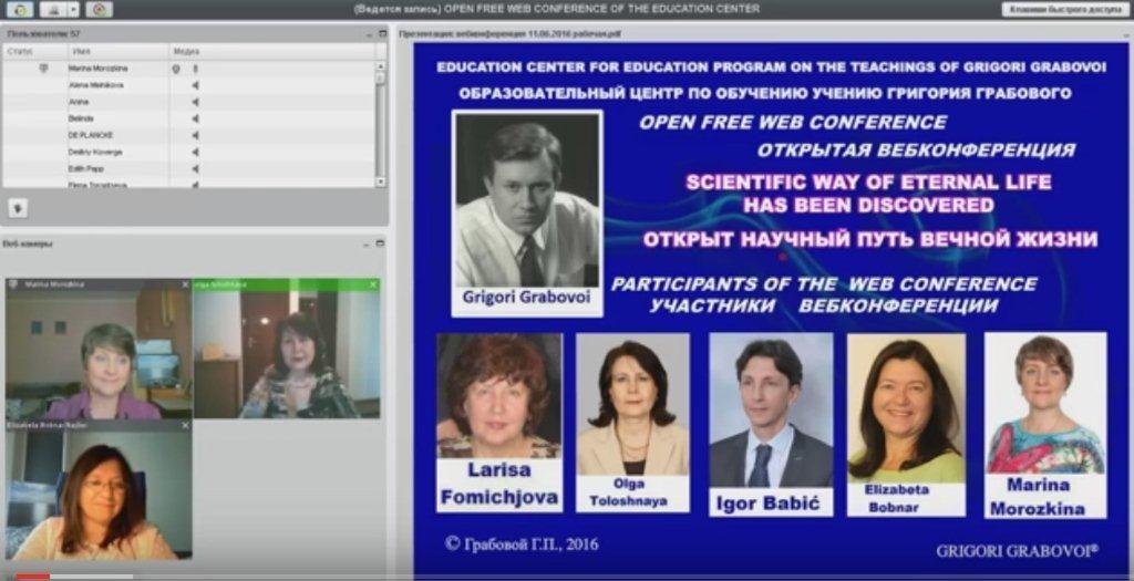 Spletna konferenca predavateljev Izobraževalneca centra_160611