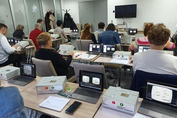 Three seminars on Love, 10-day seminar in the presence of a system-related 22 devices PRK-1U @ Stari Grad, Serbia | Ljubljana | Slovenia