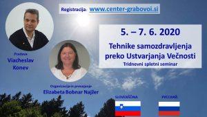 Tehnike samozdravljenja z ustvarjanjem Večnosti @ Webinar, doma, za računalnikom | Ljubljana | Slovenia