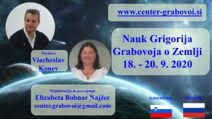 The teachings of Grigory Grabovoi about the Earth @ Webinar, doma, for PC, translation from Russian into Slovenian | Ljubljana | Slovenia