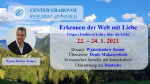 Erkennen der Welt mit Liebe @ webinar, Russisch und Deutsch | Ljubljana | Slovenia