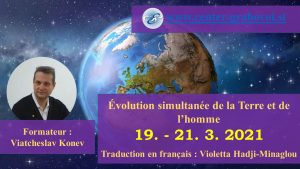 Évolution simultanée de la Terre et de l'homme @ Webinaire, russe et français | Ljubljana | Slovénie