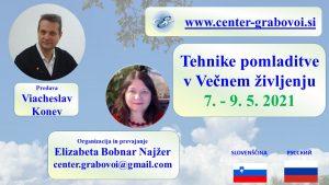 Verjüngungstechniken im ewigen Leben @ Webinar, Slowenisch, Übersetzung aus dem Russischen | Ljubljana | Slowenien