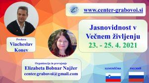 Hellsehen im ewigen Leben @ Webinar, Slowenisch, Übersetzung aus dem Russischen | Ljubljana | Slowenien
