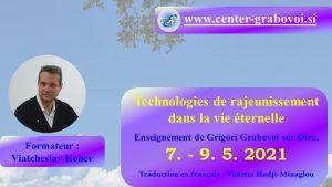 Technologies de rajeunissement dans la vie éternelle @ Webinaire, russe et français | Ljubljana | Slovenia
