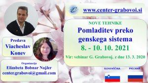 Pomladitev preko genskega sistema @ webinar, slovenščina, prevod iz ruščine | Ljubljana | Slovenia