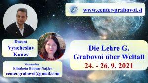 Учение G. Грабовой о космосе @ вебинар, Русский и немецкий | Любляна | Словения
