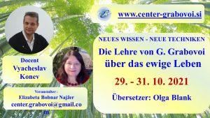 Die Lehre über das ewige Leben @ webinar, Russisch und Deutsch | Ljubljana | Slowenien