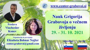 Die Lehren von Grigory Grabovoy über das ewige Leben @ Webinar, Slowenisch, Übersetzung aus dem Russischen | Ljubljana | Slowenien